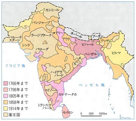 イギリス領インド帝国
