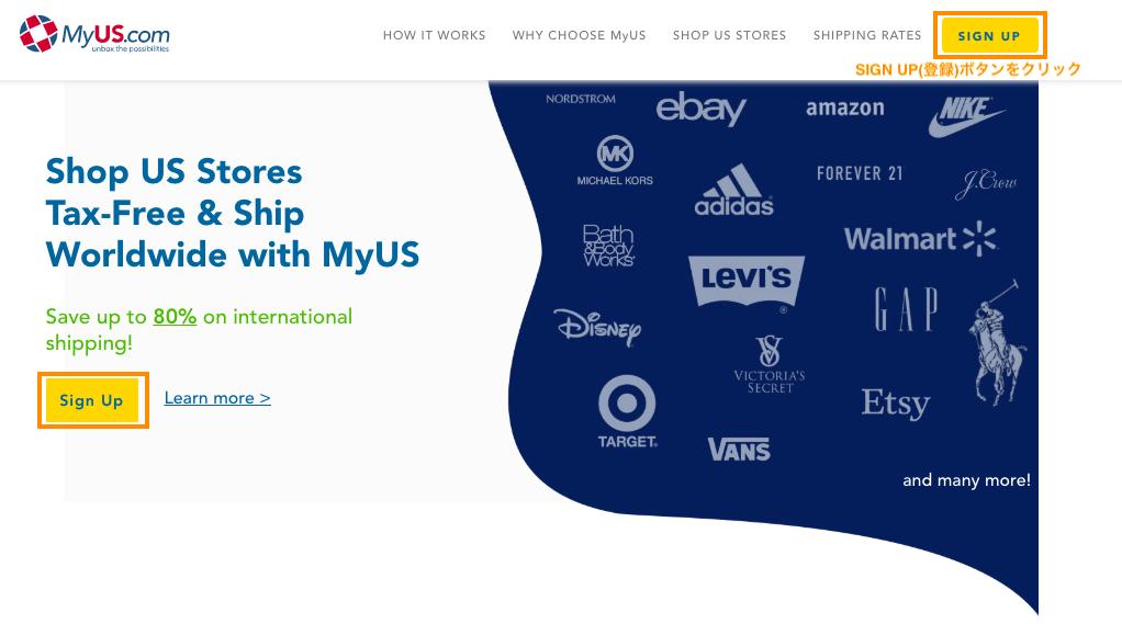 MyUS.comの登録方法