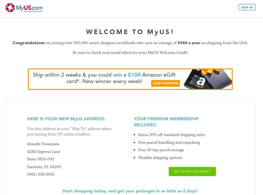 MyUS.comの申請情報確認