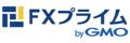 株式会社<br /> FXプライムbyGMO