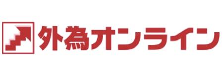 株式会社外為オンライン