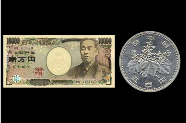 日本銀行券と硬貨